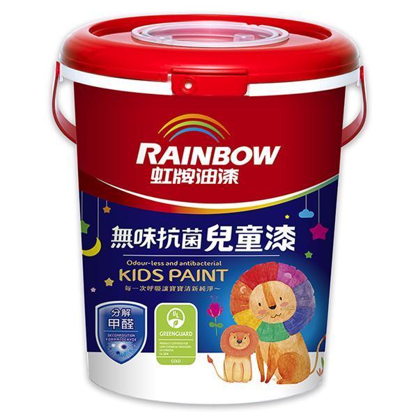 無味抗菌兒童漆